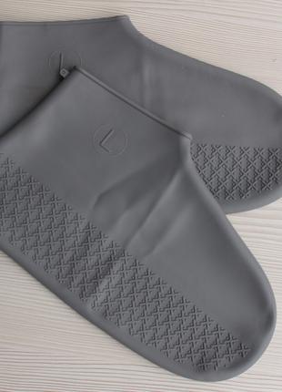Чехлы для обуви силиконовые, бахилы многоразовые, серые Л