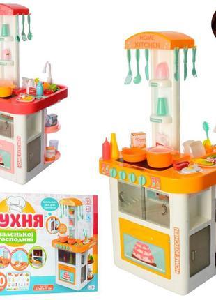 Кухня детская звуковая с водой Home Kitchen