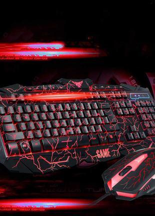Стильная игровая клавиатура AT-100 и мышка с подсветкой