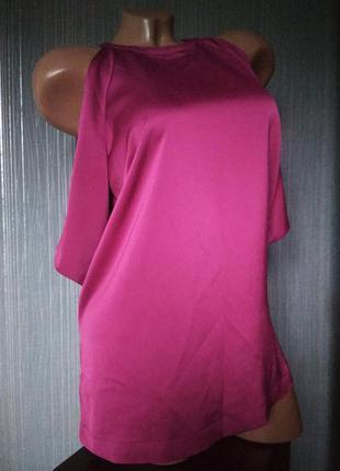 Блуза с открытыми плечами next