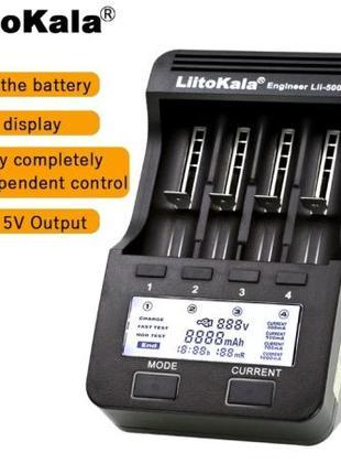 LiitoKala Lii-500. Зарядное устройство. Аккумуляторы. 18650 26...