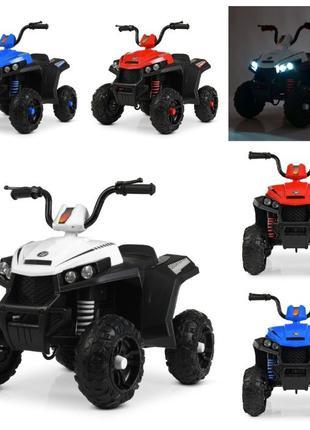 Детский электромобиль Квадроцикл M 4131, резиновые EVA колёса,...