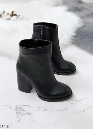 Чёрные кожаные ботильоны на каблуке.