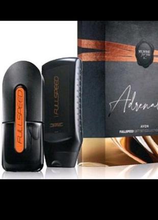 Avon adrenaline full speed gift set