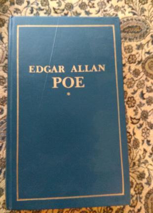 Книга EDGAR ALLAN POE PROSE and POETRY (на английском)