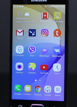 Смартфон Samsung j5 prime