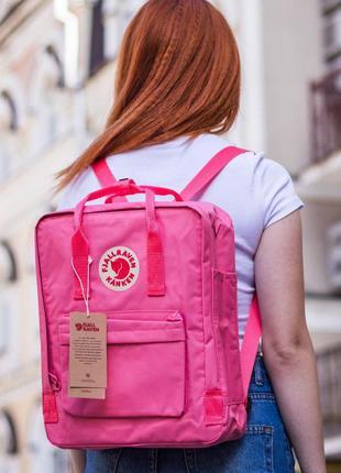 Крутой яркий рюкзак канкен
