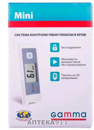 Глюкометр Gamma mini