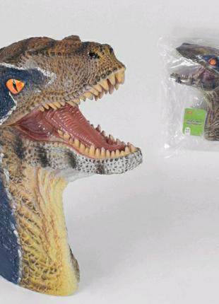 Голова динозавра на руку