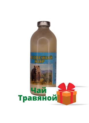 Медвежий жир (Жир медведя) 250 мл ТМ Уралвитамины