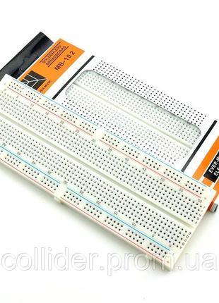Контактная макетная плата MB-102-WHITE