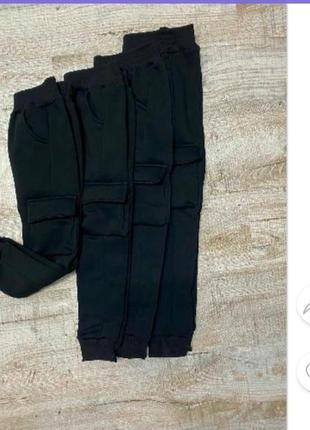 Детские теплые штаны, трехнитка, начес, 116р.