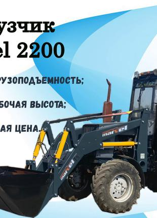Кун на трактор погрузчик Марвэл 2200 стационарный