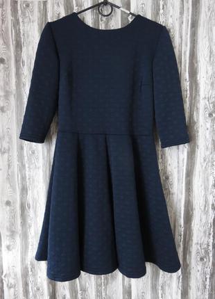 Платье синего цвета 46 размер