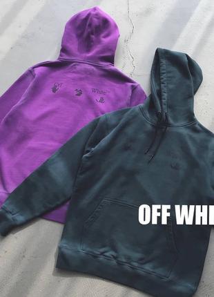 Off White vintage hoodie