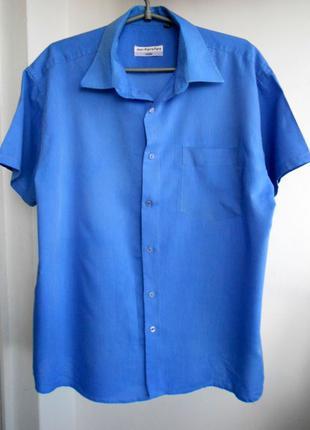 Голубая рубашка мужская короткий рукав Jean Pierre Fare
