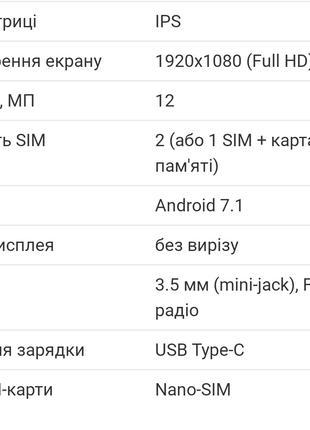Телефон Xiaomi Mi A1 (Mi 5x)