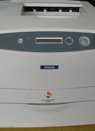 Epson AcuLaser C1100 цветной лазерный