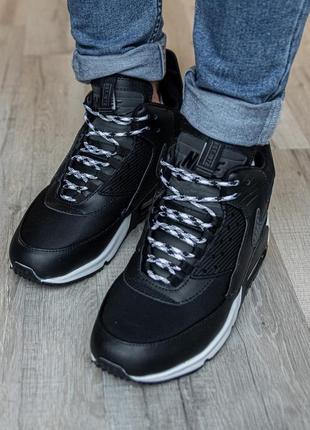Nike air max 90 sneakerboot black/white    кроссовки   мужские