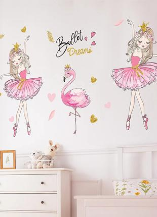 Интерьерная наклейка «Балерины»