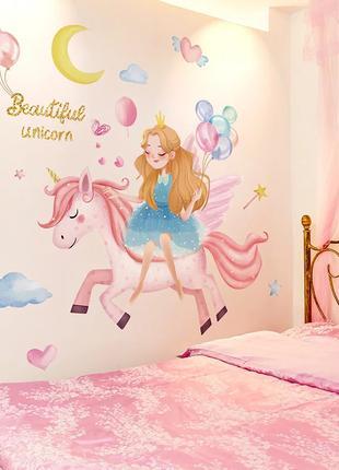 Интерьерная наклейка «Принцесса и единорог»