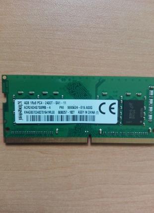DDR4 4gb 2400 память для ноутбука!