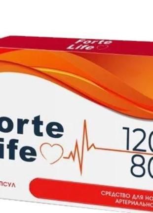 Forte Life - Средство для нормализации артериального давления