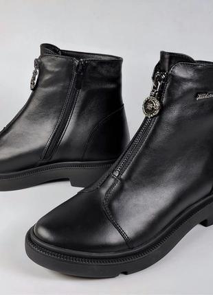Демисезонные кожаные полусапожки, ботиночки на низком ходу....