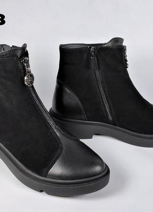 Демисезонные полусапожки, ботиночки на низком ходу. кожа/замша.