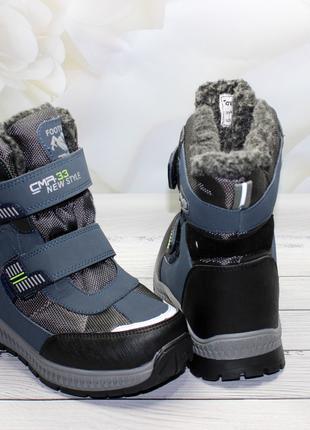 Подростковые термо-ботинки Tom.m ✨
