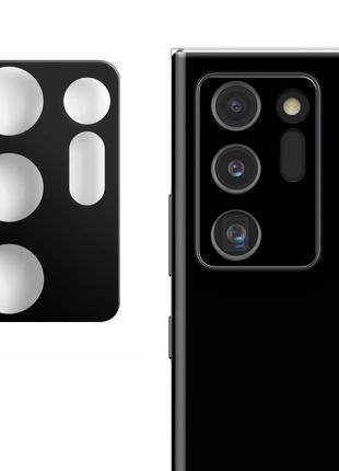 Гибкое защитное стекло  на камеру  для Samsung Galaxy Note 20 Ult