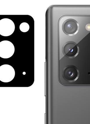 Гибкое защитное стекло на камеру  для Samsung Galaxy Note 20