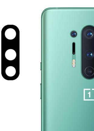 Гибкое защитное стекло  на камеру  для OnePlus 8 Pro