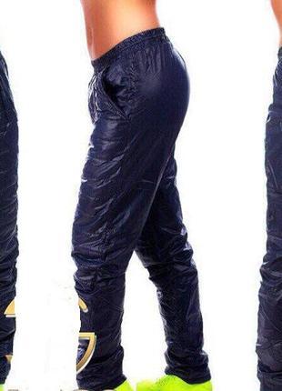 Женские брюки на синтепоне с подкладкой из флиса, темно синий,...