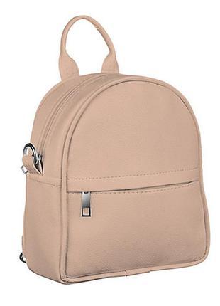 Маленький рюкзак-сумка цвет пудра