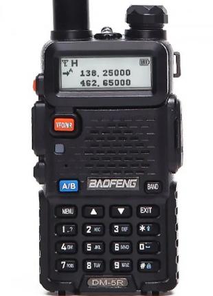 Цифровая рация Baofeng DM-5R Tier1+Tier2