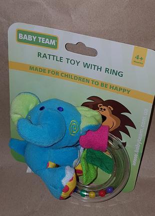 Погремушка игрушка грызунок с кольцом Baby Team 8502 Слоник