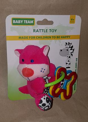 Погремушка игрушка грызунок Baby Team 8510 Леопард Котик