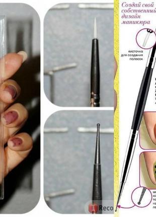 Кисточка-карандаш для маникюра в чехле Avon 68601