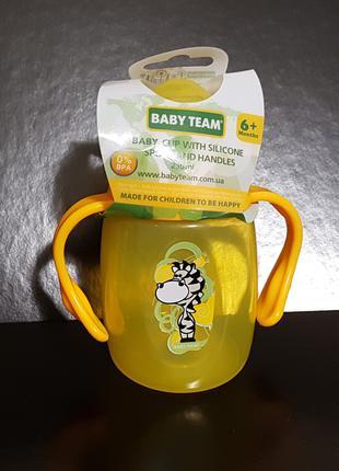 Поильник-Непроливайка чашка Baby Team с мягким носиком и ручками
