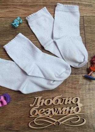 2 пары качественных плотных белых носочков на 2\4 года.цена  з...