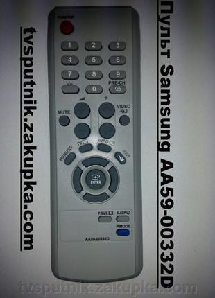 Пульт для телевизоров Samsung AA59-00332D