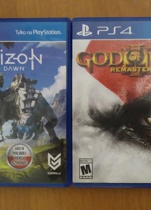 Horizon Zero Dawn & God of War
