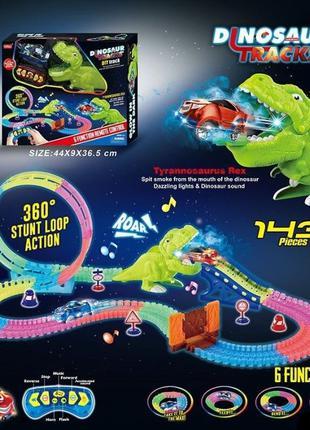 Светящийся Гоночный Трек Трасса Magic TRACKS Динозавр, пульт