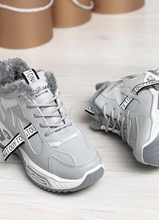 Женские серые зимние кроссовки, зимние кроссовки на меху