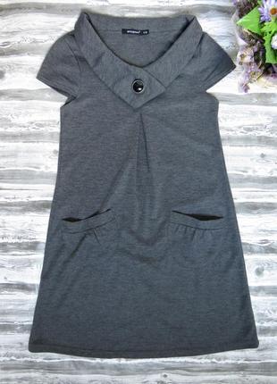Теплое платье туника под гольф atmosphere size m