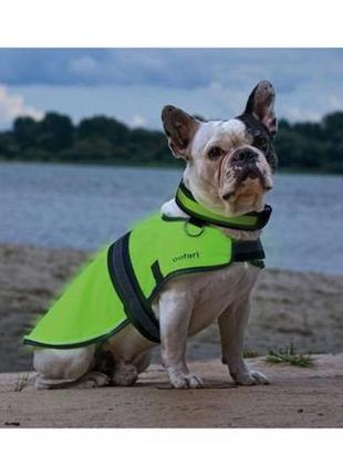 Куртка жилетка zoofari для собак мопс led подсветка накидка плащ