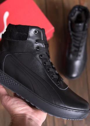 Мужские Зимние Кожаные Кроссовки Puma SUEDE Black Leather