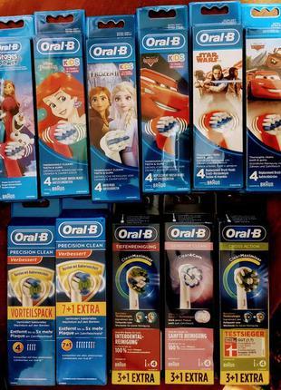 Насадки Oral-b для электрической зубной щетки. Оригинал. Германия