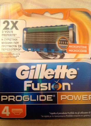 Оригинальные картриджи Gillette Fusion Proglide Power,4 шт из ...